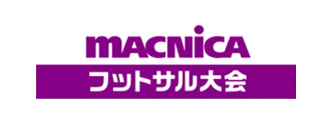 MACNICAフットサル大会