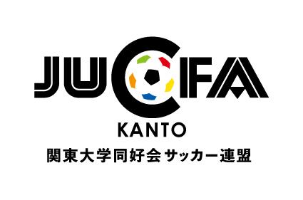 関東大学同好会サッカー連盟