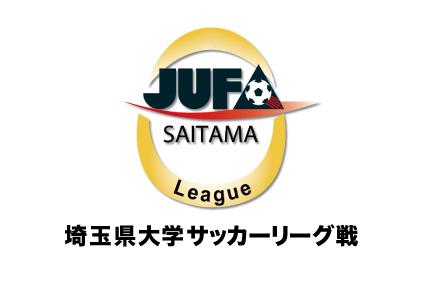 埼玉県大学サッカー連盟
